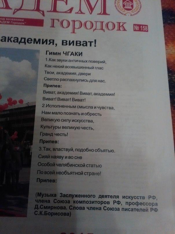 Скачать песню гимн россии минусовка